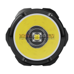 Nitecore R25 LED lukturis