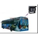 Kravas un autobusu atpakaļskata sistēma EV-7599