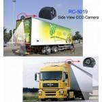 CCD atpakaļskata sānu kamera kravas auto un autobusiem RC-5019, Sharp, Japan