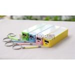 iTube 102 power bank (A5) 2600 mAh-breloks