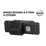 Nissan Qashqai, X-Trail,Citroen atpakaļskata kamera